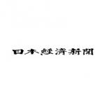楽天証券を利用した日本経済新聞の無料購読